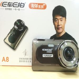 Camera hành trình tích hợp cam lùi Full HD 1080P A8